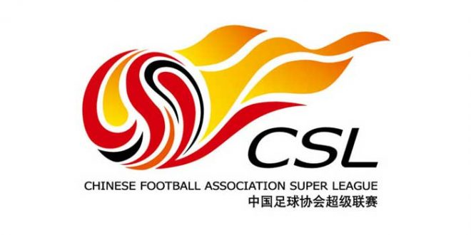 Scommesse Cina Super League