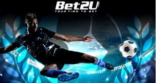 Fino a 1.000 euro su Bet2U se depositi con Neteller
