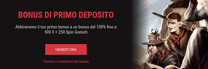 cobra casino bonus